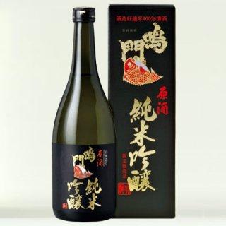 鳴門鯛純米吟醸原酒720ml