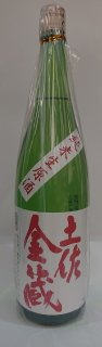 土佐金蔵純米生原酒1800ml