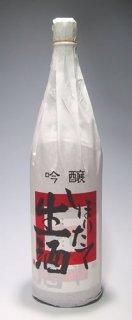 吟醸 玉乃井しぼりたて生酒1800ml