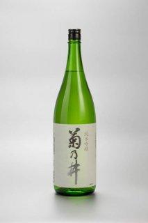 菊乃井 純米吟醸1800ml