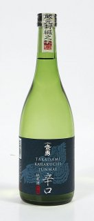 鷹勇 辛口純米酒720ml