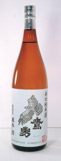 鷹勇 辛口純米酒1800ml