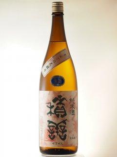純米生酒 積善りんごの花酵母1800ml
