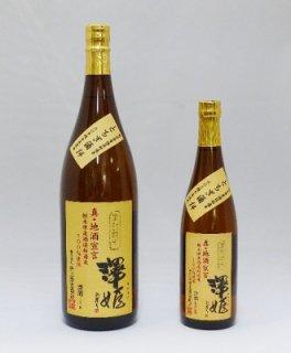澤姫 きもと純米真・地酒宣言720ml