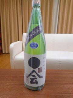 媛一会 純米吟醸無濾過生原酒1800ml(要クール便)