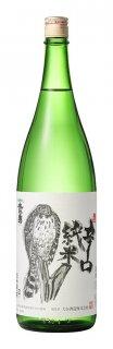 鷹勇 超辛口 純米酒 1,800ml