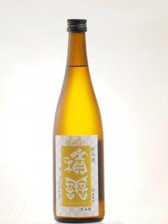 積善 純米酒 金紋錦x金木犀の花酵母 720ml