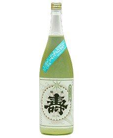 磐城壽 季造り しぼりたて生酒