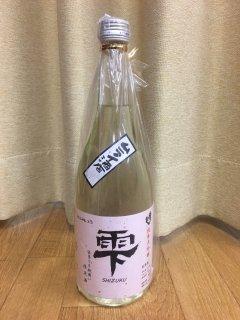 秀よし 純米大吟醸 山田錦雫酒 ムライ酒店限定 720ml