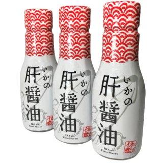 いかの肝醤油 鮮度保持ボトル<br>200ml 3本セット《キャンペーン対象品》
