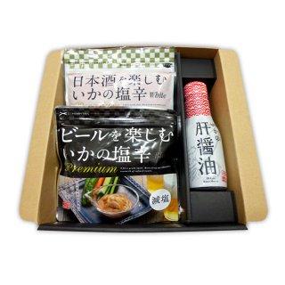 【お中元】プレミアムいか塩辛200g(ホワイト・ブラック)・肝醤油200ml