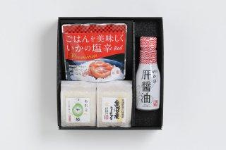 【お中元】新潟・山形 お米食べ比べセット