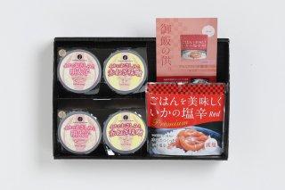 【お中元】ご飯に合ういかの塩辛とお刺身2種