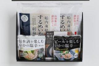 【お中元】yamagata made 詰め合わせセット