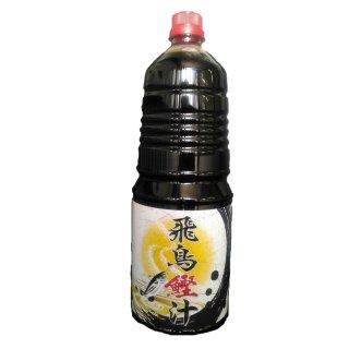 飛鳥鰹汁(1.8リットル)