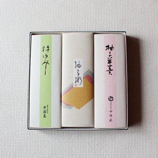 雅柚子 十三番