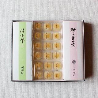 雅柚子 ニ十番