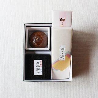 雅柚子 八十五番