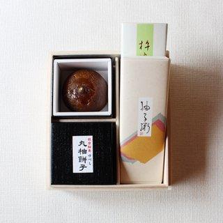 雅柚子 九十四番