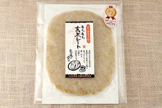赤穂の実り もちもち玄米シート10セット(1袋2枚入り)