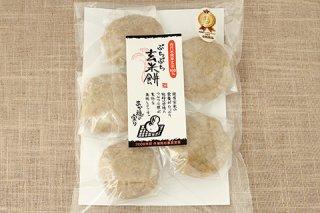 赤穂の実り ぷちぷち玄米餅8セット(1袋個別包装5個入り)