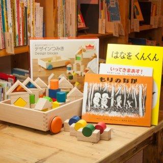 動物たちとつみきセット【2才〜】絵本とおもちゃ