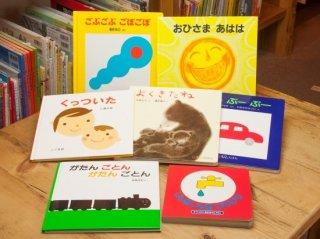 7才ベーシック 7冊セット【0才〜】
