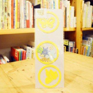 切り紙モビール 三連(花)
