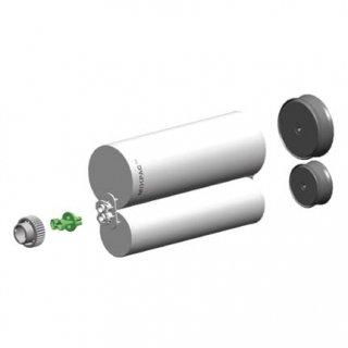 Micoat™スプレーシステム用カートリッジセット2:1(1125ml)