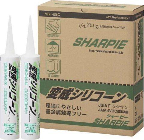 べたつきしない!コーキング剤の新しい常識!SHARPIE変成シリコーンM22 320mlカートリッジ