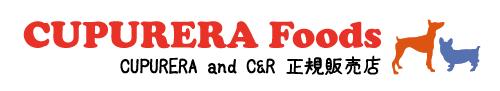 CUPURERA Foods CUPURERA and C&R 正規販売店