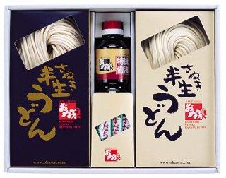 半生麺+おか泉特選醤油入りセット 8人前