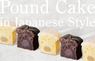 和のパウンドケーキ 6個セット