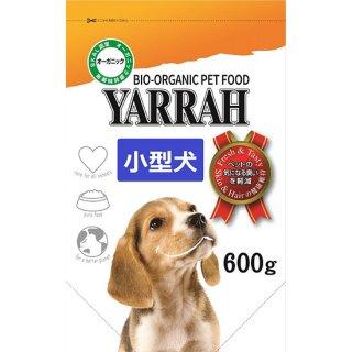 【YARRAH(ヤラー)犬用】小型犬専用 600g
