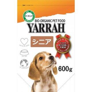 【YARRAH(ヤラー)犬用】シニア ドッグフード600g