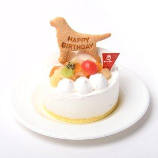 【わんちゃん用】NAMARA!バースデーケーキ(冷凍品)