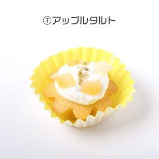 【わんちゃん用】NAMARA!タルト・アップル (冷凍品)