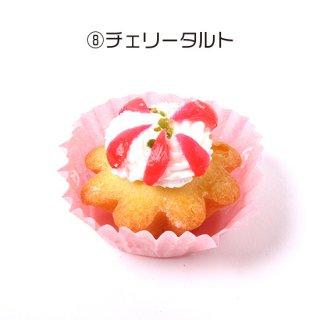 【わんちゃん用】NAMARA!タルト・チェリー (冷凍品)