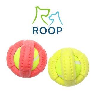 【ROOP 犬用おもちゃ】ハウンズ・クロスボール