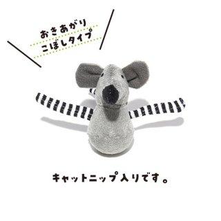 【ROOP 猫用おもちゃ】ファニーズ・ゆらゆらマウス