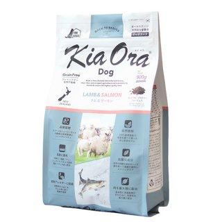 選べるおやつ付き【Kia Ora(キアオラ)犬用】ドッグフード ベニソン 900g