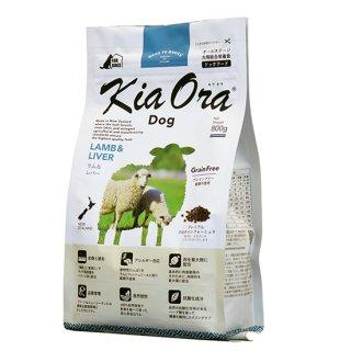 選べるおやつ付き【Kia Ora(キアオラ)犬用】ドッグフード ラム 900g
