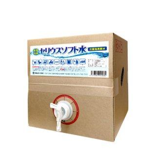 【ウィルス除去・除菌・消臭】次亜塩素酸水 20リットル