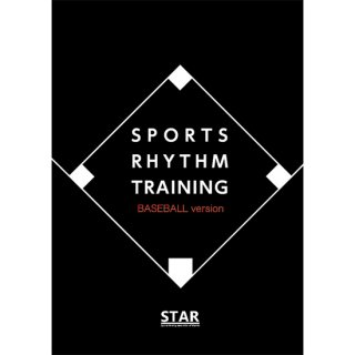 SPORTS RHYTHM TRAINING BASEBALL version DVD