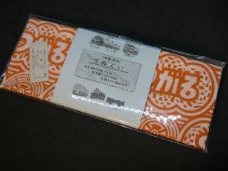 切符地紋手拭(オレンジ色)