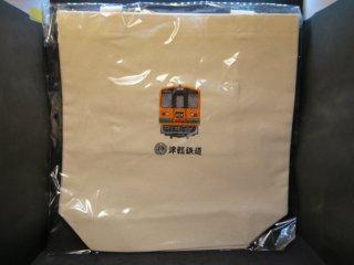 走れメロス号刺繍トートバック白色(大)