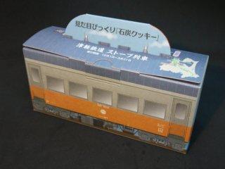 ストーブ列車石炭クッキー(客車型)