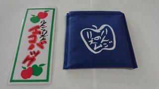 久光社 りんごのリズムエコバック(紺色)
