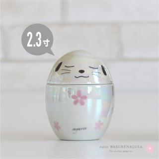 ずっと忘れな草<br />骨壷 卵型<br />2.3寸 ピンク