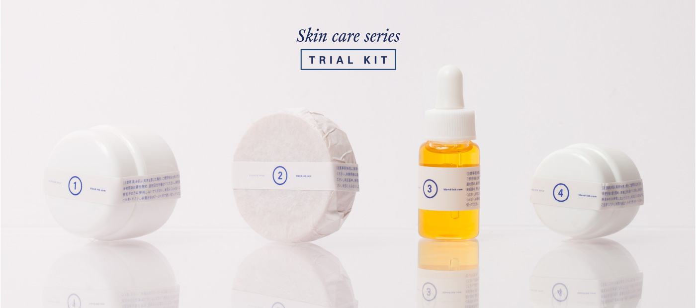 Skin care series TRIAL KIT